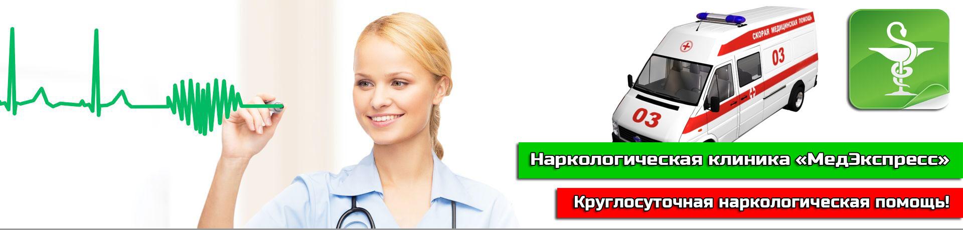 Психологическая служба спасения в Москве от алкоголизма круглосуточно лечение от алкоголизма в г стерлитамак